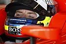 Jordan King lands top drive with Racing Engineering