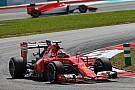 Räikkönen sorprende