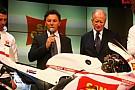 MotoGP 2010: Team San Carlo Honda Gresini