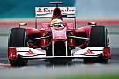 Ferrari: il motore non teme più il calore