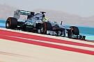 Solo Nico Rosberg in Bahrein per la Mercedes