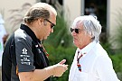 Fernley says teams should not make future F1 decisions