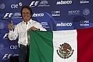 Emerson Fittipaldi se torna o embaixador do GP do México