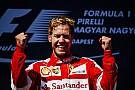 وولف: فيراري استحقت الفوز في سباق المجر