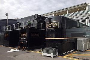 Lotus пытается успеть подготовиться к старту Гран При