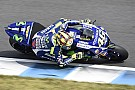 "Rossi admits he was ""lucky"" to pick up Lorenzo's tow"