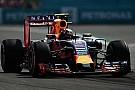 Red Bull in Interlagos met nieuwe Renaultmotor, Toro Rosso niet