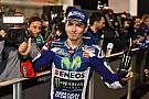 MotoGP卡塔尔站排位赛: 罗伦佐笑到最后