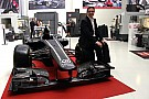 Haas F1 презентує машину 21 лютого