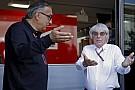 Маркіонне: Ferrari зможе обійтися без Формули 1