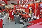 Інтерактивний візит в гараж Ferrari