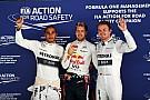 Гран При Индии: квалификация