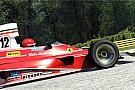 F1-es élmény a játékban: Niki Lauda legendás gépe – Ferrari 312T