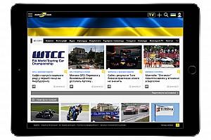 Motorsport.com lanza su plataforma digital en Ucrania