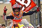"MotoGPドイツ決勝:マルケスが""大逆転""のポール・トゥ・ウイン"