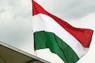 Confira os horários para o GP da Hungria de Fórmula 1