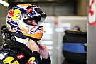 Chefe da Mercedes diz que Verstappen lembra Senna