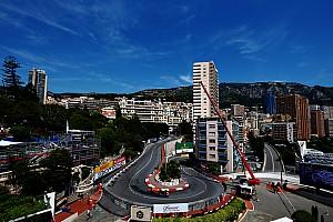 TCR Noticias de última hora TCR tendrá una fecha en Mónaco en 2017