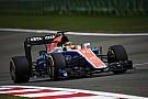 Формула 1 Достойное поражение. Итоги сезона-2016 Формулы 1 для Manor