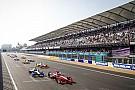 Formula E México planea un ePrix urbano para 2019