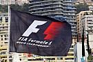 F1 【F1】リバティ・メディア、F1株取得に向け来月株主総会を開催