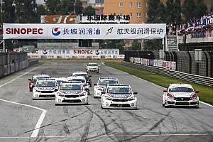 Turismo Важливі новини Китай планує провести 100-годинні турінгові перегони