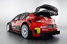 WRC Análisis técnico: Diseccionando los nuevos WRC (Parte 1)