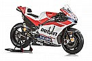 MotoGP Ducati представила новый состав и ливрею 2017 года