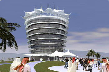 Rendering of the VIP tower