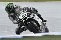 MotoGP Фото - Юджин Лаверти, Aspar Racing Team