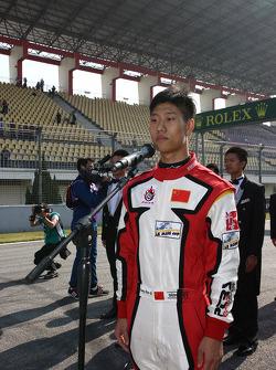 Zhang Shanqi