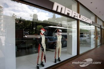 Marussia cars showroom