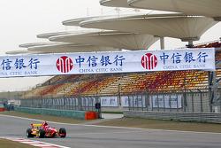 Tengyi Jiang (CHN) A1 Team China
