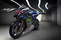 2016 Yamaha MotoGP unveil