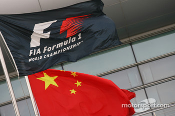F1 flag in China