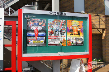 Posters for the Japan Indy 300