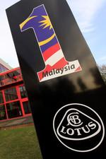Lotus F1 Racing Factory