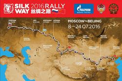Streckenkarte von der Silk Way Rallye 2016
