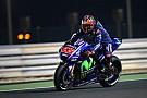MotoGP Стали известны даты предсезонных тестов MotoGP