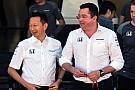 """F1 McLaren y Honda, """"orgullosos del trabajo realizado"""" pese al feliz divorcio"""