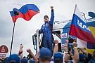 Николаев в третий раз выиграл «Дакар»