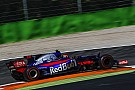 Toro Rosso и Honda договорились о трехлетнем контракте