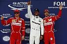 Гран При Великобритании: предварительная стартовая решетка