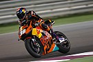 MotoGP KTM needs a few tenths to fight for Qatar points