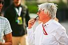 Formule 1 Ecclestone, tel un