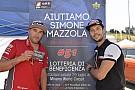 CIV Supersport Già raccolti 5.700 euro al Mugello per aiutare Simone Mazzola