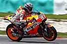 Marquez says Honda a second behind Yamaha