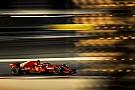 Vettel: La Ferrari est