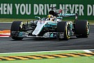 F1イタリアGP FP1速報:ハミルトンが首位発進。ベッテル3番手