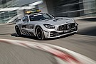 La nuova Safety Car Mercedes per la F.1 può girare 6